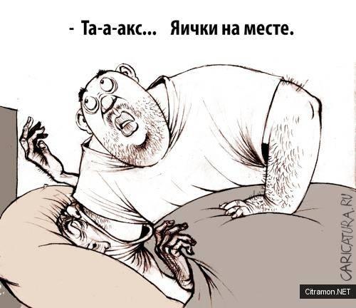 Александр Попов - Диагноз наощупь