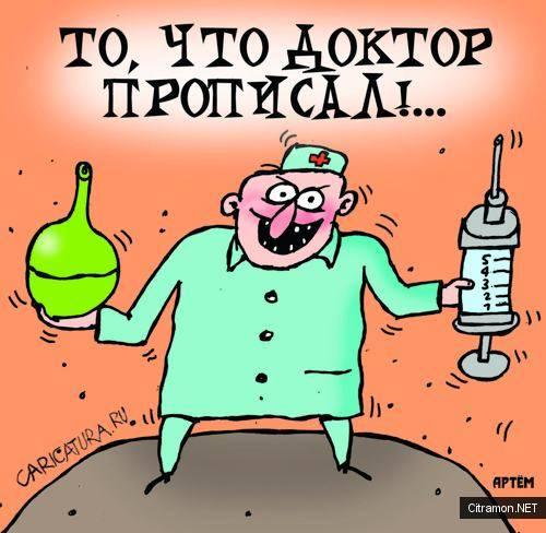 Артём Бушуев - Добрый доктор