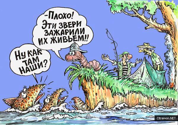 Бауржан Избасаров - Плохие вести