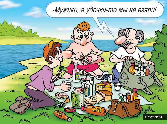 Андрей Саенко - Рыбаки