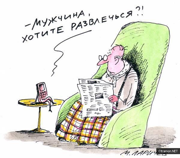 Михаил Ларичев - Мобильная связь