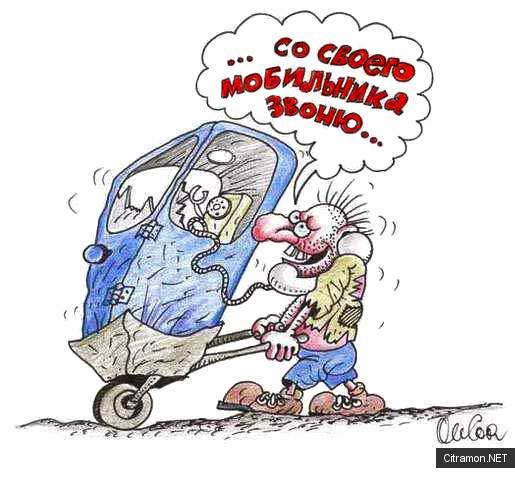 Олег Горбачев - Свой мобильник
