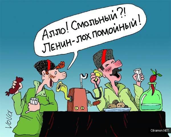 Владимир Иванов - Алло, Смольный!