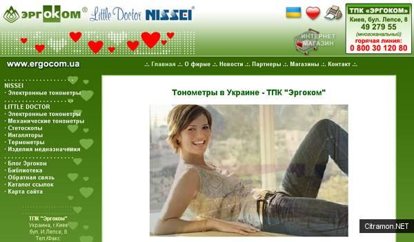Тонометры Nissei и Little Doctor в Украине от компании Эргоком