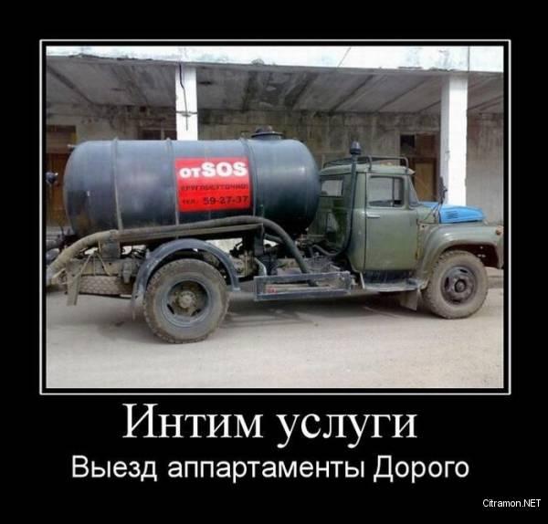 Интим услуги в Челябинске