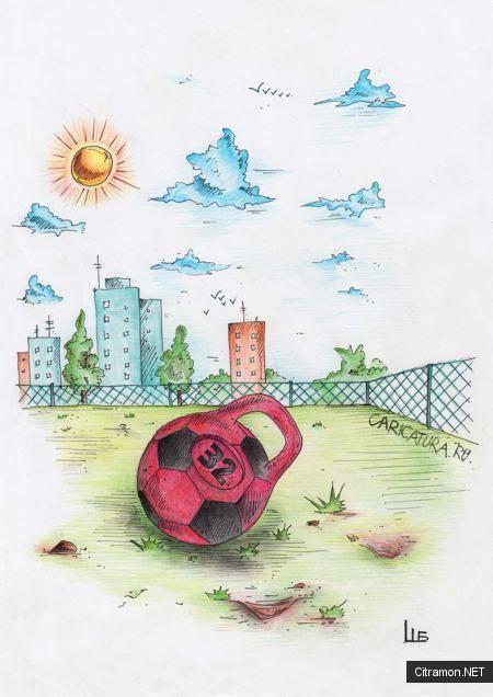Шура Бурик - Челябинский футбольный мяч