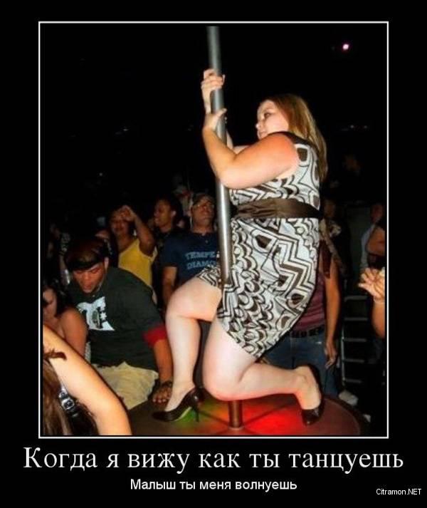 Челябинский стриптиз