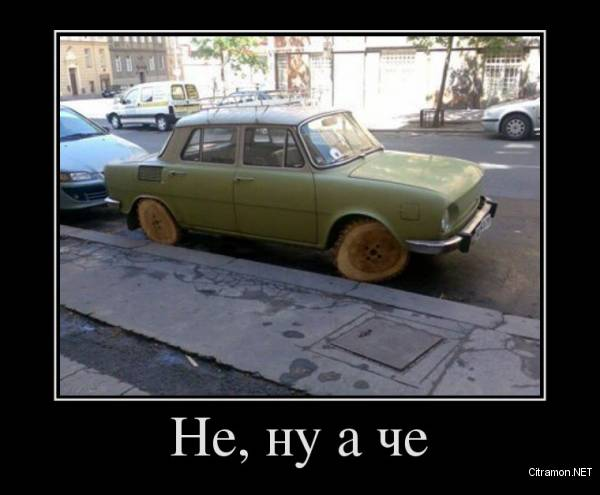 Челябинская летняя резина