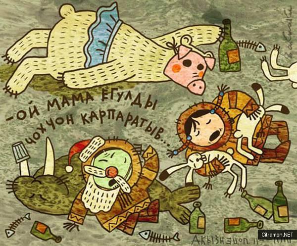 Корпоративчик (Автор - Андрей Кузнецов)