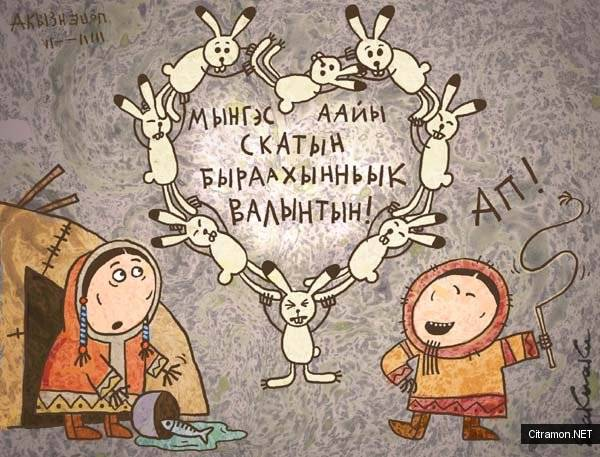 Валентинка (Автор - Андрей Кузнецов)
