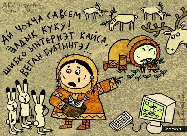 Вегетариянского не держим-с! (Автор - Андрей Кузнецов)