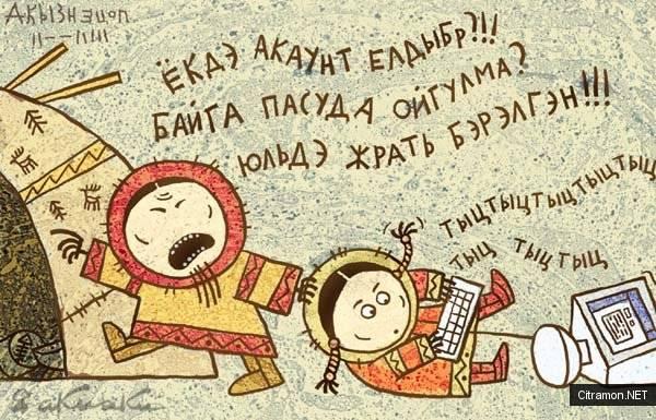 Освобождённая Женщина Востока (Автор - Андрей Кузнецов)