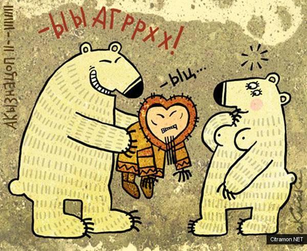 Чукча-валентинка (Автор - Андрей Кузнецов)