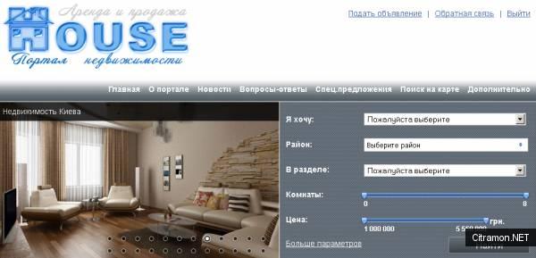 Портал недвижимости Украины