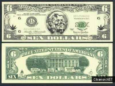 Шесть долларов