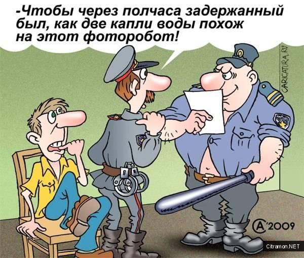 Полицейский беспредел