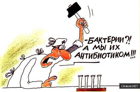 Михаил Ларичев - Антибиотик