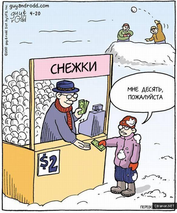 Продажа снега зимой