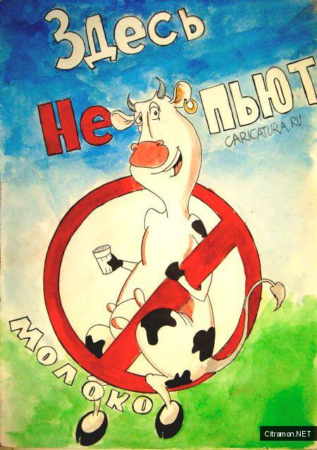 Ильнур Хуснетдинов - Здесь не пьют молоко