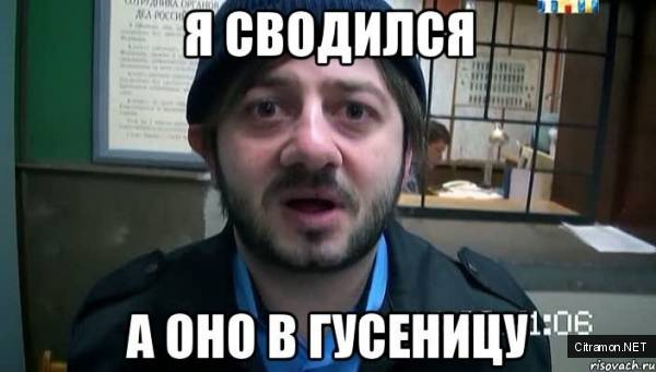 Вот так вот Александр Бородач играет в WOT