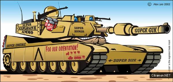 "Американский танк ""Абрамс"" с кока-колой"