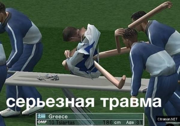 Серьезная футбольная травма