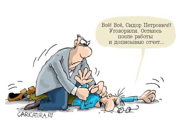 Николай Крутиков - Уговорил