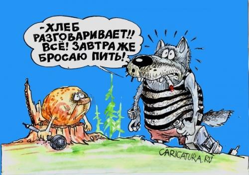 Бауржан Избасаров - Перегрелся