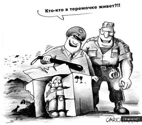 Сергей Корсун - Кто-кто в теремочке живет?!!