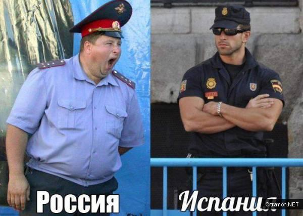 Наши и не наши полицейские