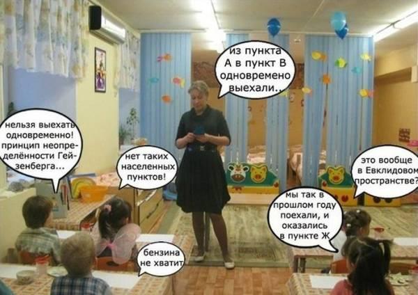 Детский сад для детей программистов