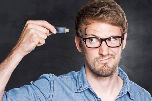 Флешка и USB-интерфейс в голове человека