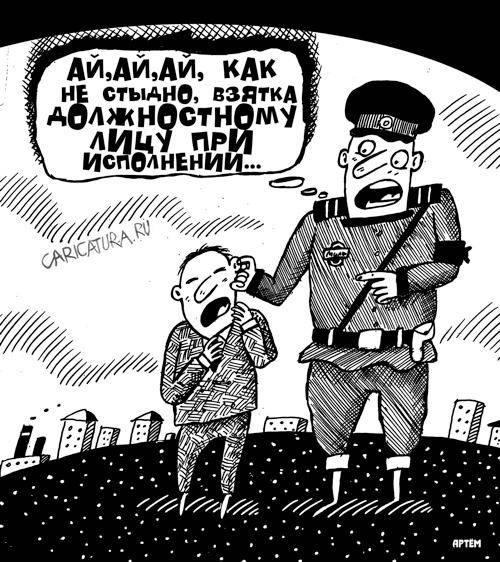 Артём Бушуев - Стыд и позор