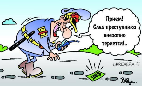 Руслан Валитов - След