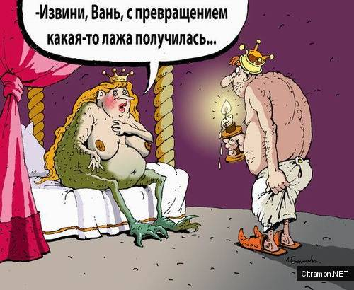 Виталий Подвицкий - Лажа