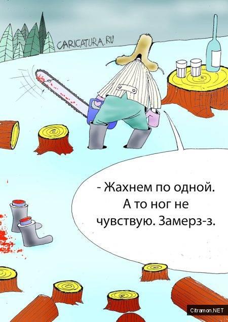Александр Попов - Лесорубы