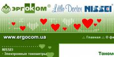 Тонометры Nissei и Little Doctor в Украине