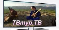 """Мир путешествий на """"ТВтур.ТВ"""""""