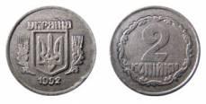 Штука баксов за обычную монетку из Вашего кошелька!
