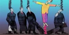 Интересные особенности психики человека