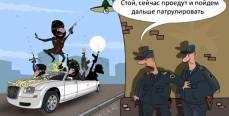 Кавказкий юмор